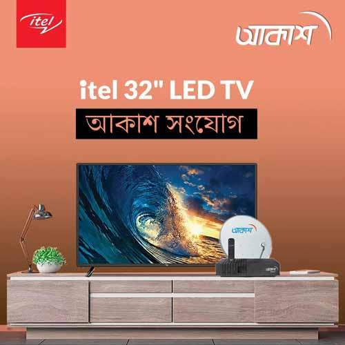 itel TV with Akash Basic