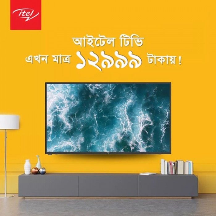 itel TV A321 32 Inch HD